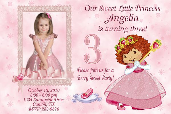 Strawberry Shortcake Princess Birthday Party Invitation